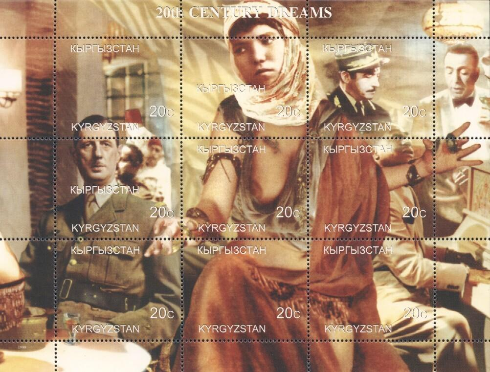 Stamps with Cinema / Movies, De Gaulle from Kyrgyzstan (non official) (image for product #036293)