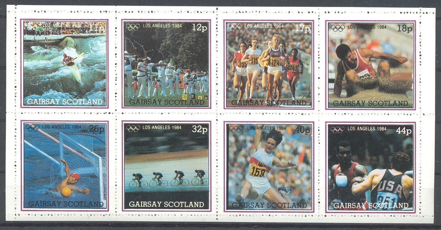 Stamps with Olympic Games, Archery, Bicycle, Boxing, Waterpolo from Gairsay (non official) (image for product #036295)