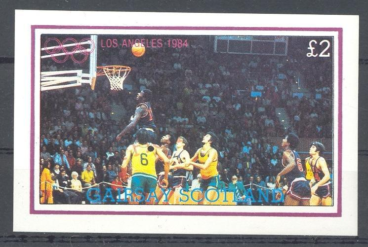 Stamps with Olympic Games, Basketball from Gairsay (non official) (image for product #036300)