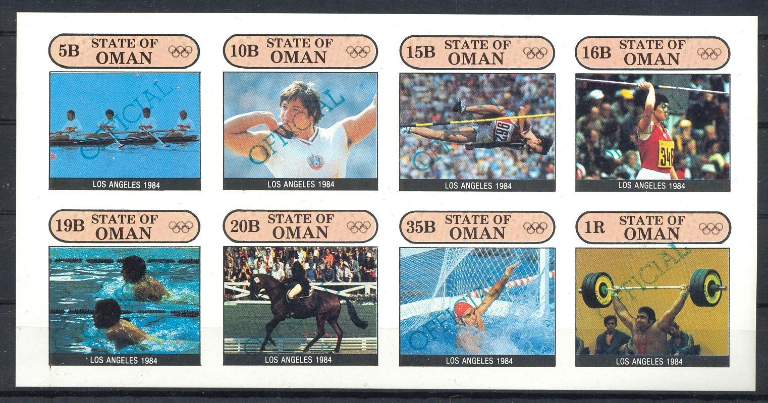 Stamps with Olympic Games, Rowing, Athletics, Horse, Weightlifting, Waterpolo from Oman (non official) (image for product #036302)