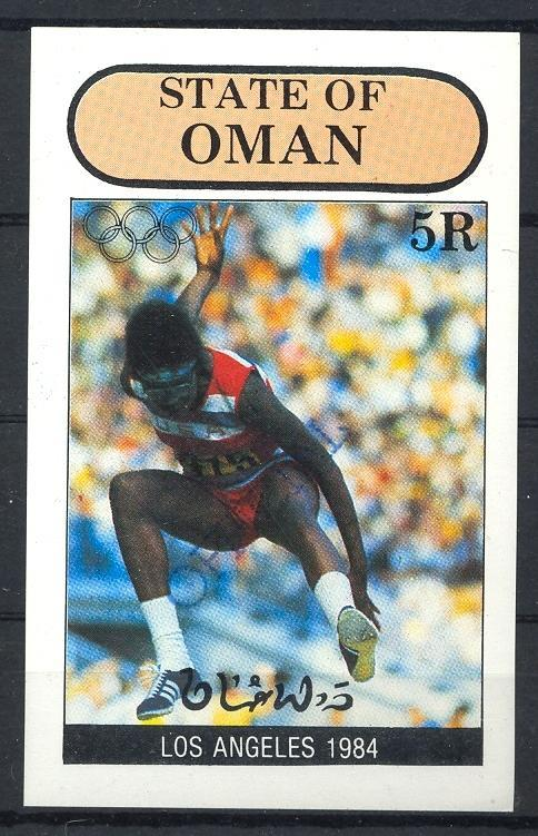 Stamps with Olympic Games, Athletics, History from Oman (non official) (image for product #036305)