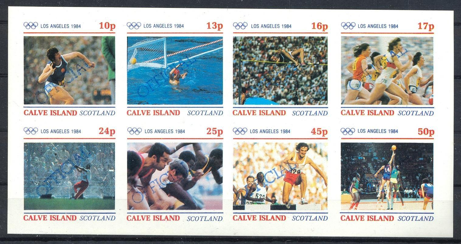 Stamps with Olympic Games, Athletics, Basketball, Waterpolo from  (image for product #036308)