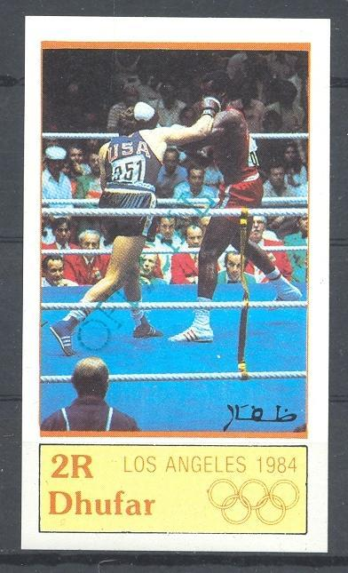 Stamps with Boxing, Olympic Games from Dhufar (non official) (image for product #036312)