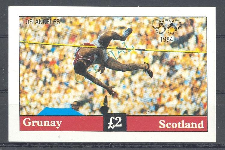 Stamps with High Jump, Olympic Games from  (image for product #036316)