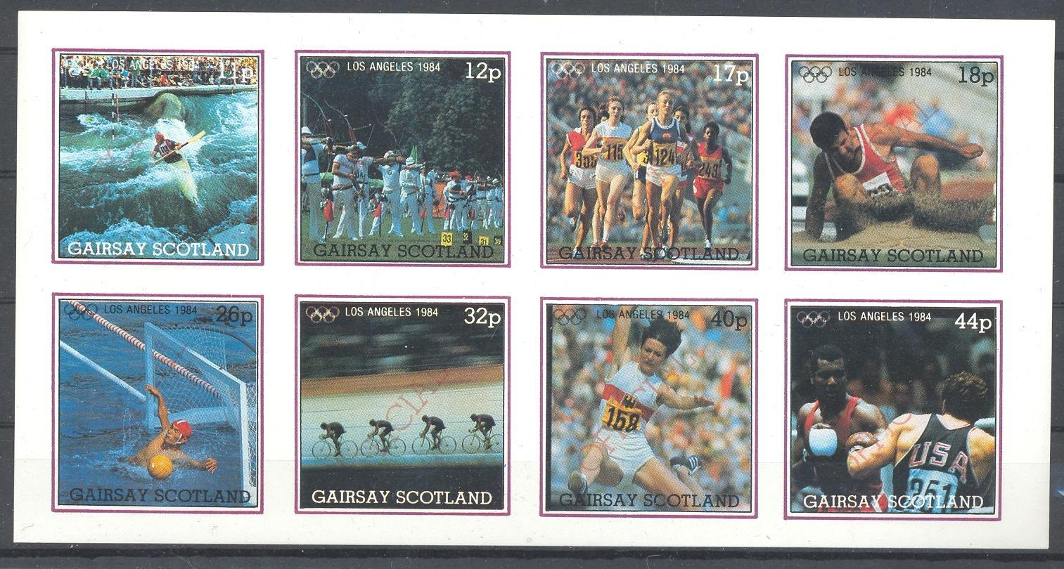 Stamps with Olympic Games, Archery, Bicycle, Athletics, Boxing, Waterpolo from Gairsay (non official) (image for product #036322)
