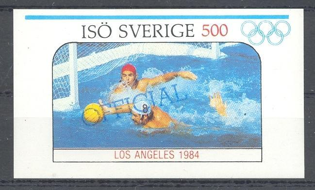 Stamps with Olympic Games, Waterpolo from  (image for product #036325)