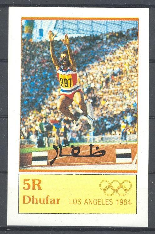 Stamps with Olympic Games, History from Dhufar (non official) (image for product #036342)
