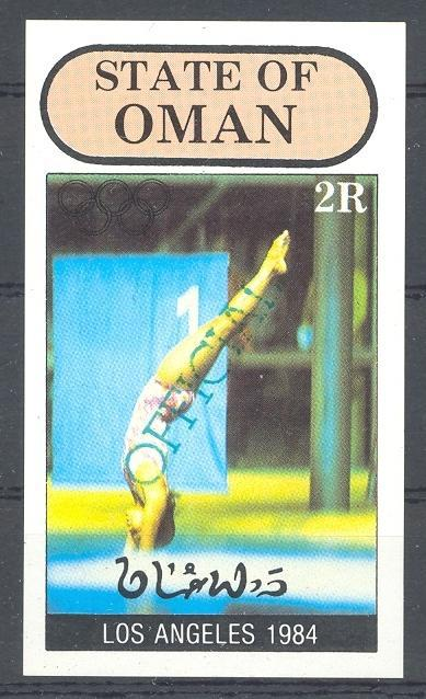 Stamps with Diving, Olympic Games from Oman (non official) (image for product #036343)