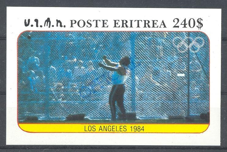 Stamps with Olympic Games, Athletics from Eritrea (image for product #036348)