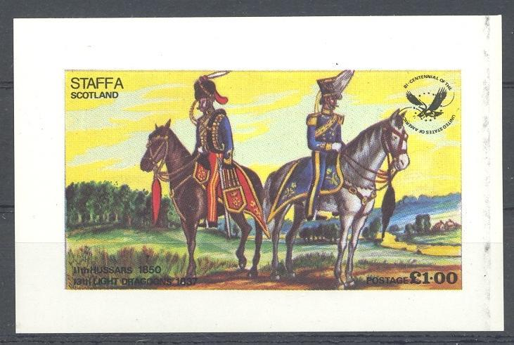 Stamps with Uniform, Horse from Staffa (non official) (image for product #036353)