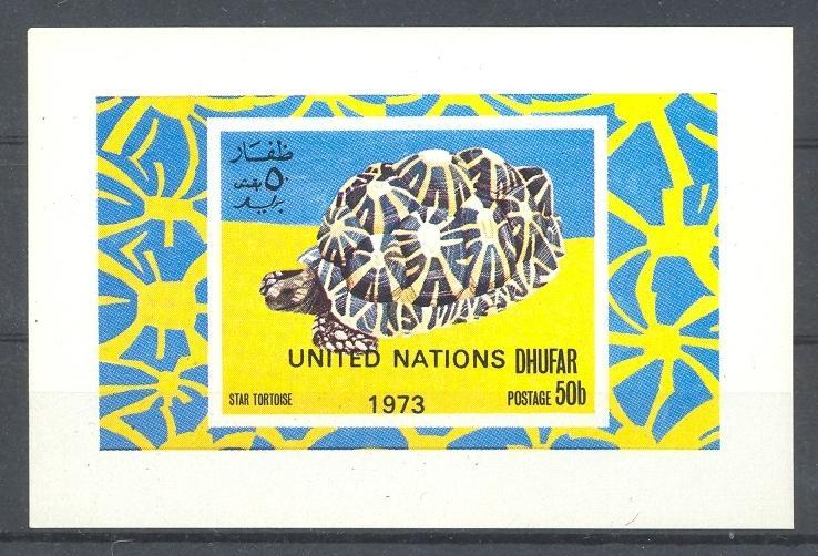Stamps with Turtle, United Nations from Dhufar (non official) (image for product #036359)