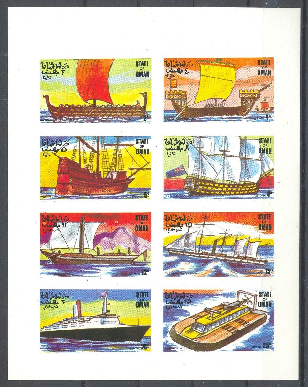 Stamps with Ship from Oman (non official) (image for product #036361)