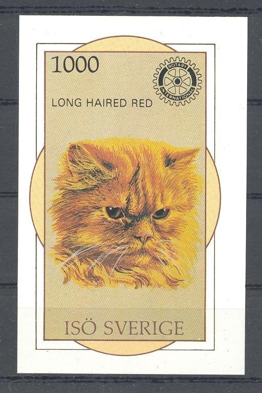 Stamps with Rotary, Cats from  (image for product #036379)