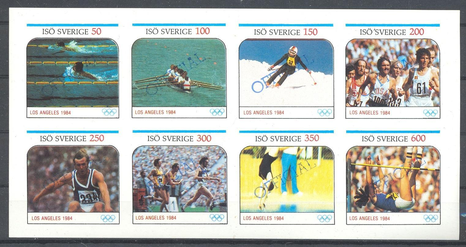 Stamps with Olympic Games, Rowing, Athletics, Ski from  (image for product #036396)