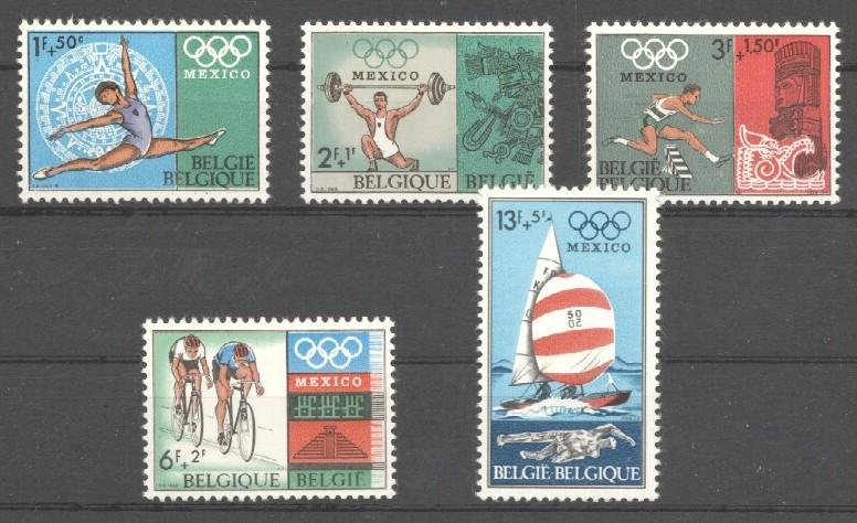 Stamps with Olympic Games from Belgium (image for product #036439)