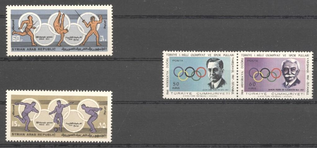 Stamps with Olympic Games from World (image for product #036479)