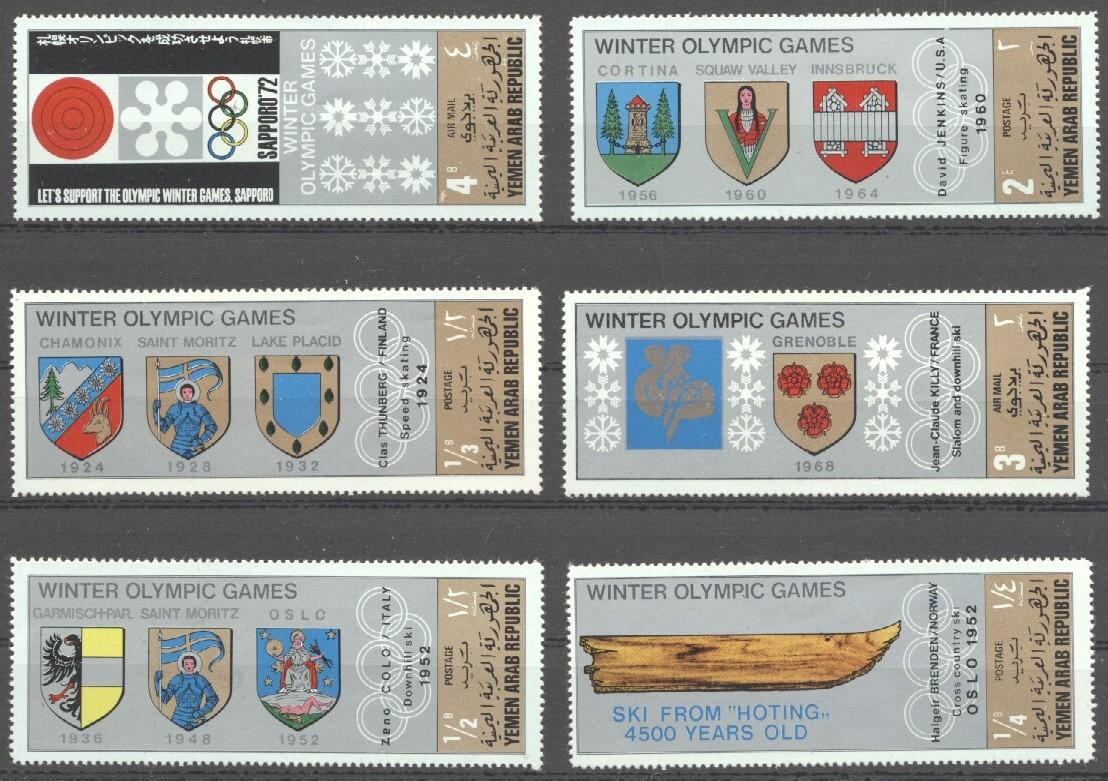 Stamps with Olympic Games, Skating, Coat of Arms from Yemen Arab Republic (image for product #036488)