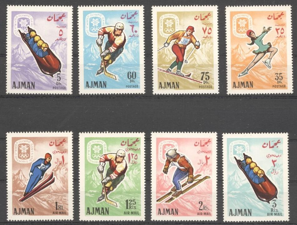 Stamps with Bobsleigh, Olympic Games from Ajman (image for product #036527)