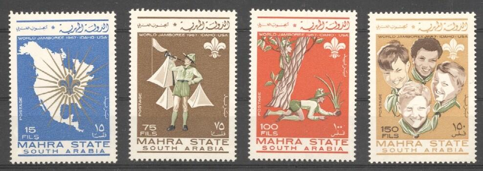 Stamps with Scouting from Mahra State (image for product #036542)