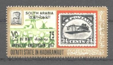 Stamps with Stamp on Stamp, Aircraft, Mill from Quaiti State (image for product #036544)