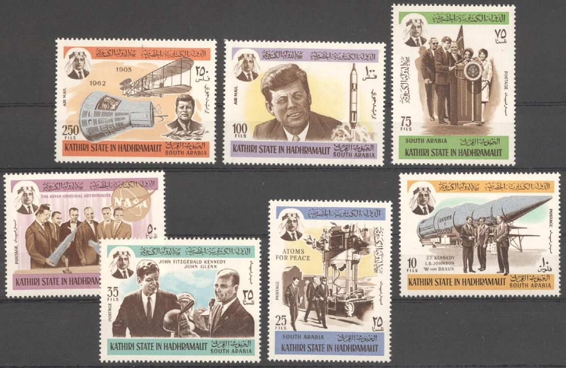 Stamps with Kennedy, Space from Kathiri State (image for product #036549)