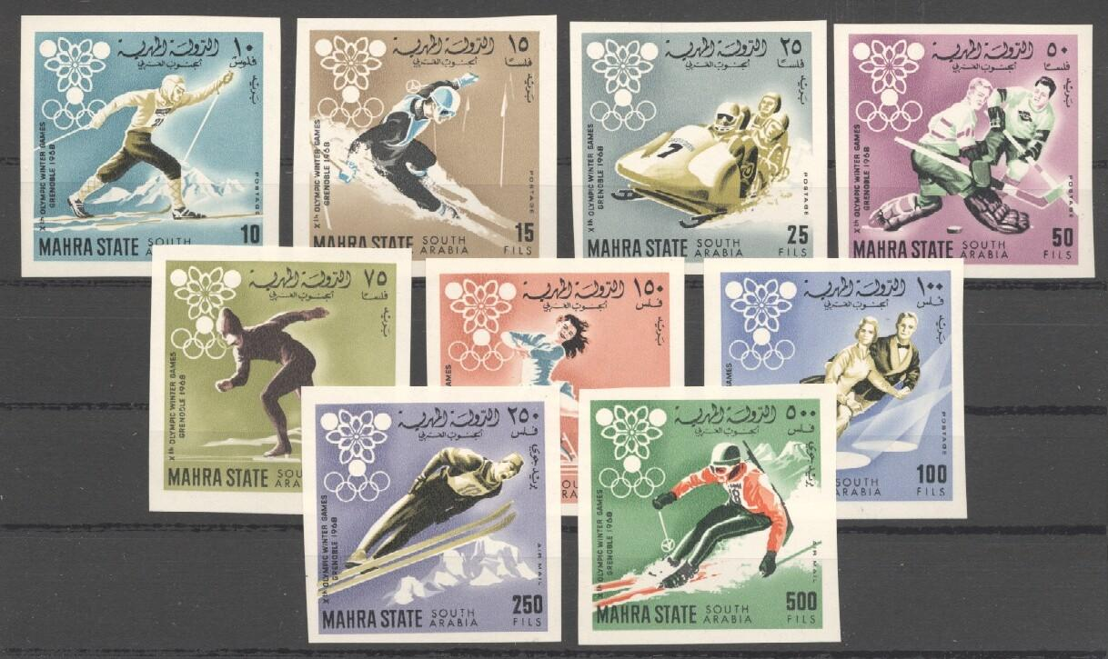 Stamps with Olympic Games from Mahra State (image for product #036583)