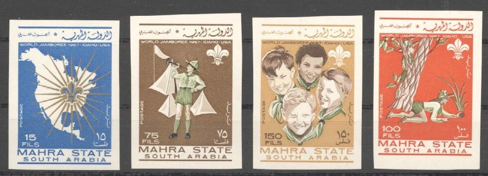 Stamps with Scouting from Mahra State (image for product #036585)