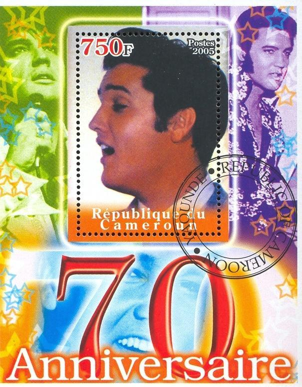 Stamps with Elvis Presley from  (image for product #036649)