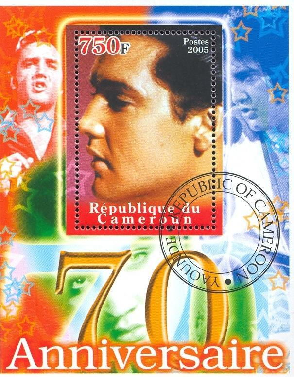Stamps with Elvis Presley from  (image for product #036650)