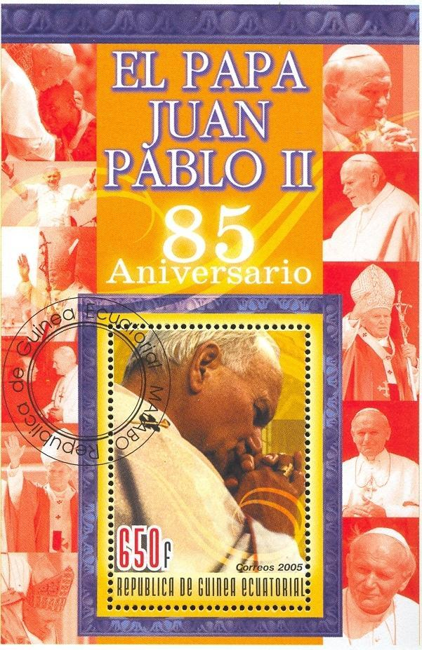 Stamps with Pope from Equatorial Guinea (image for product #036651)