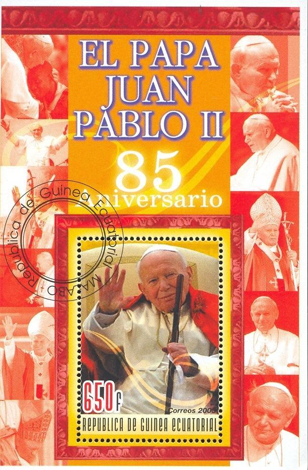 Stamps with Pope from Equatorial Guinea (image for product #036652)