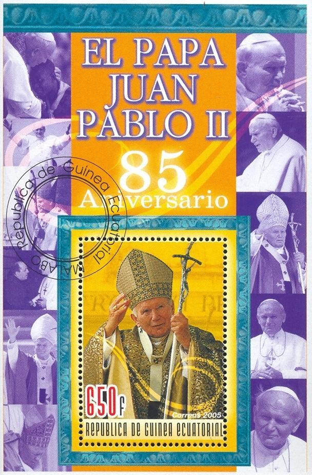 Stamps with Pope from Equatorial Guinea (image for product #036656)