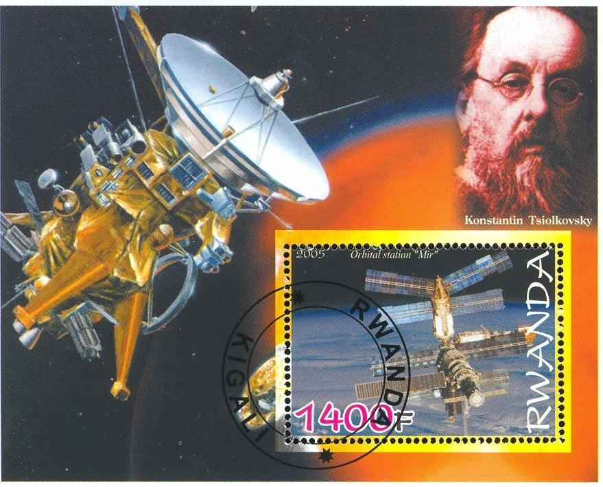 Stamps with Space from Rwanda (non official) (image for product #036659)