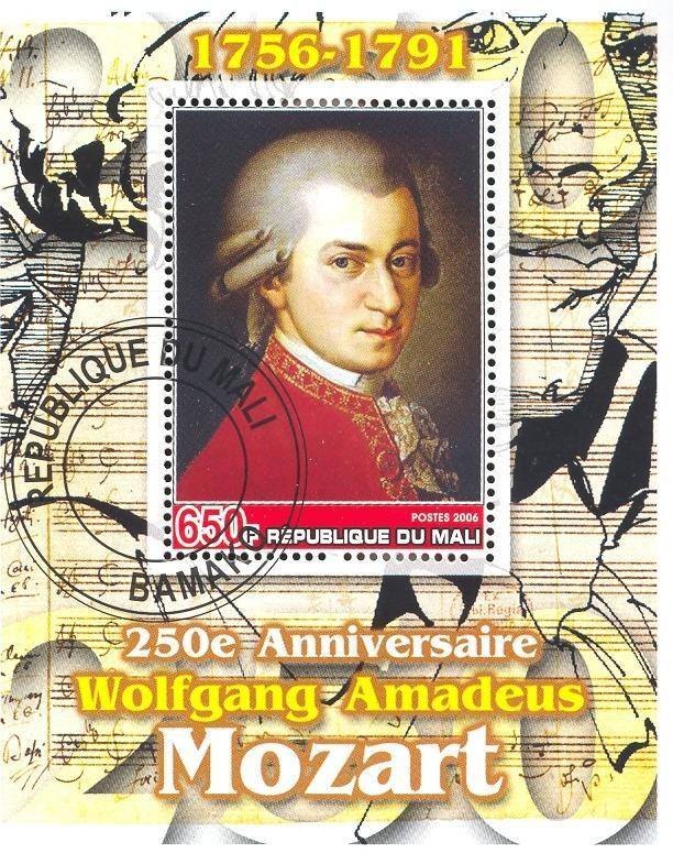 Stamps with Mozart, Composer, Music from Mali (non official) (image for product #036660)