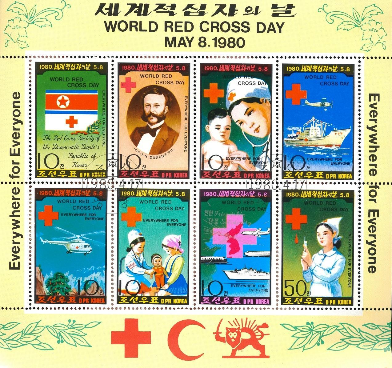 Stamps with Ship, Train / Railway, Red Cross, Helicopter, Medics / Nurse, Dunant (Henri) from  (image for product #036690)