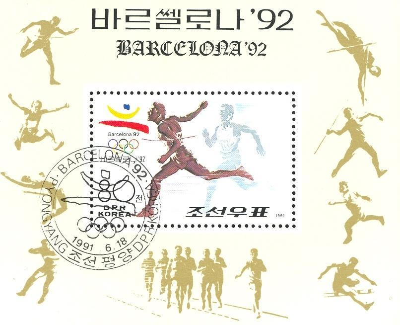 Stamps with Athletics, Olympic Games from  (image for product #036694)