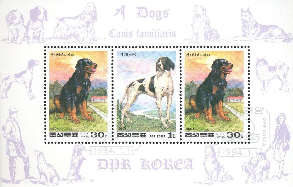 Stamps with Dogs from  (image for product #036696)