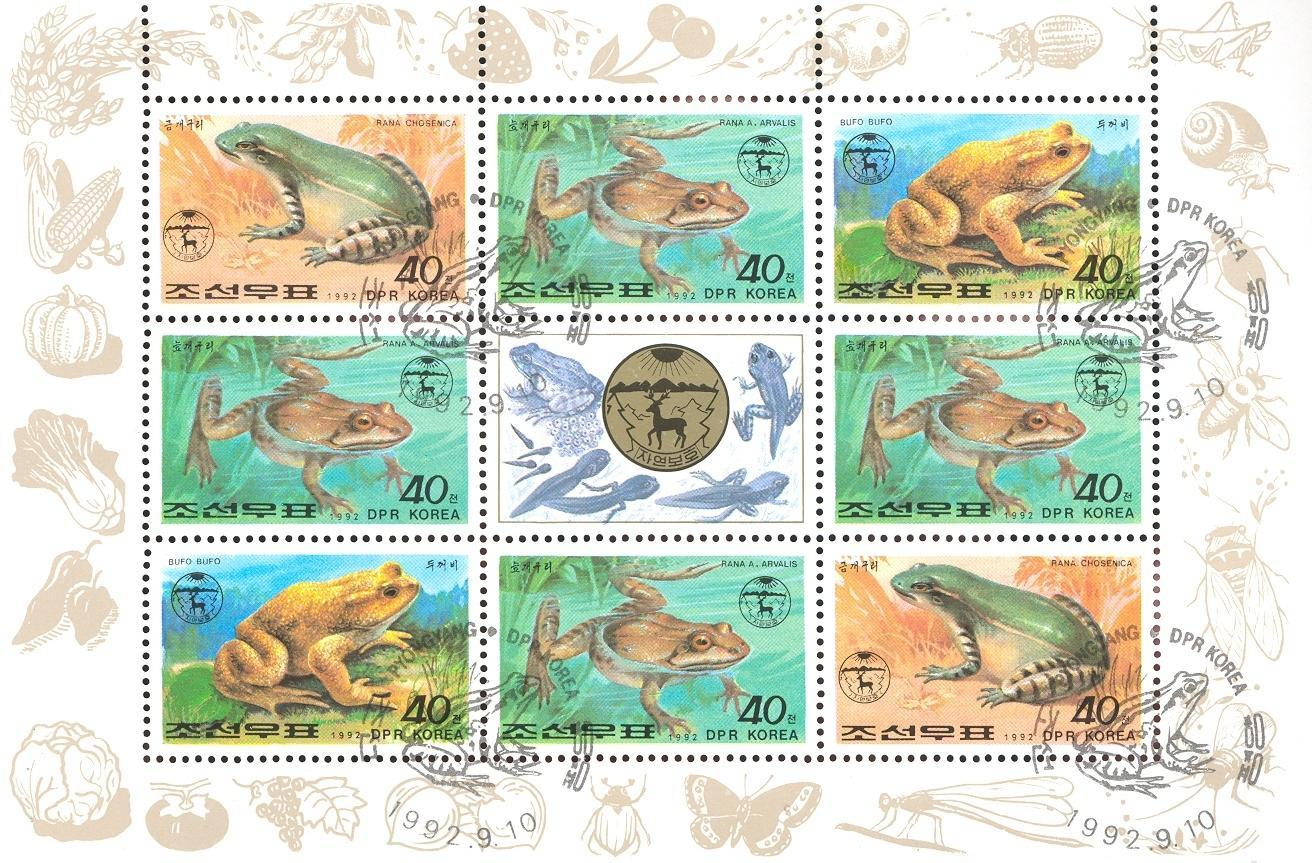 Stamps with Frog from  (image for product #036697)