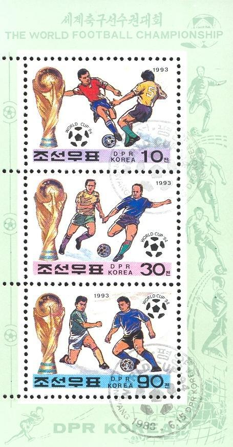 Stamps with Soccer from  (image for product #036701)