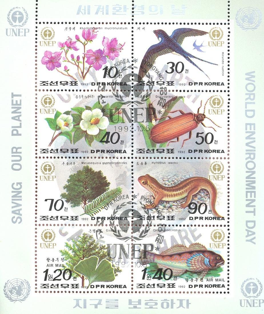 Stamps with Flowers, Bird, Fish, Tree, Nature from Korea North (image for product #036702)
