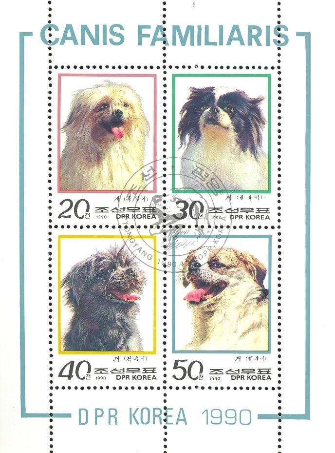 Stamps with Dogs from  (image for product #036703)