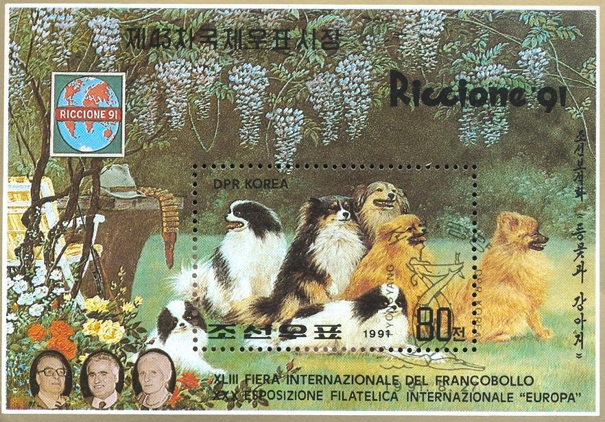 Stamps with Dogs from  (image for product #036704)