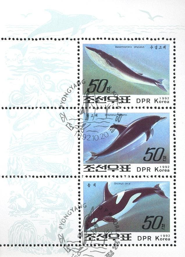 Stamps with Dolphin, Whale from  (image for product #036706)