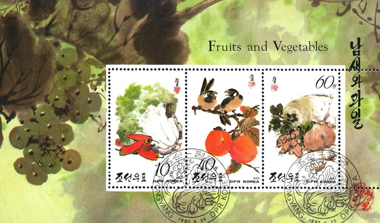 Stamps with Bird, Fruits from  (image for product #036708)