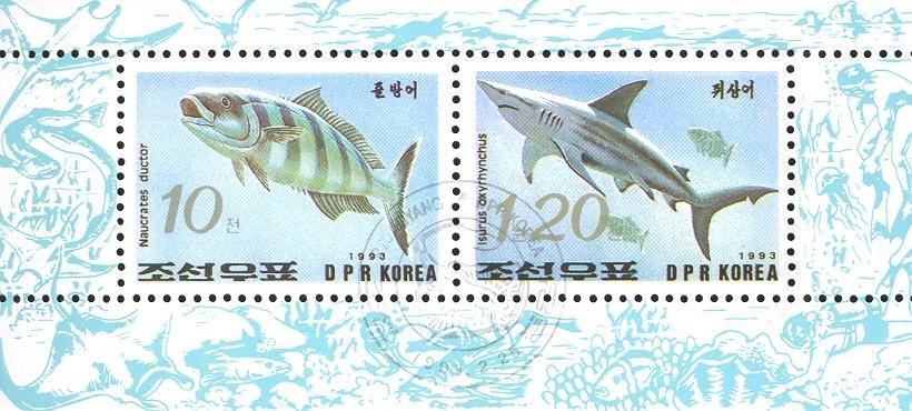 Stamps with Shark, Fish from  (image for product #036709)