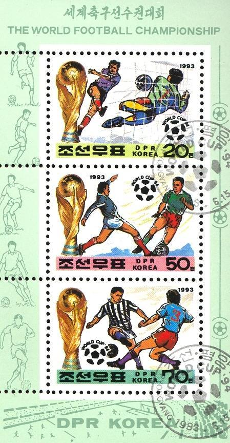 Stamps with Soccer from  (image for product #036711)