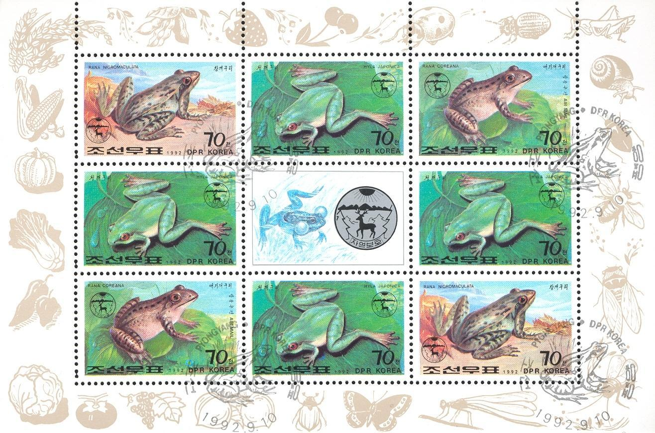 Stamps with Frog from  (image for product #036712)