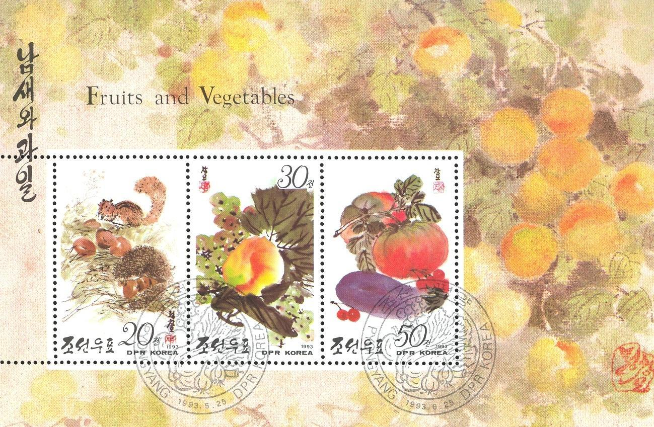 Stamps with Fruits from  (image for product #036713)