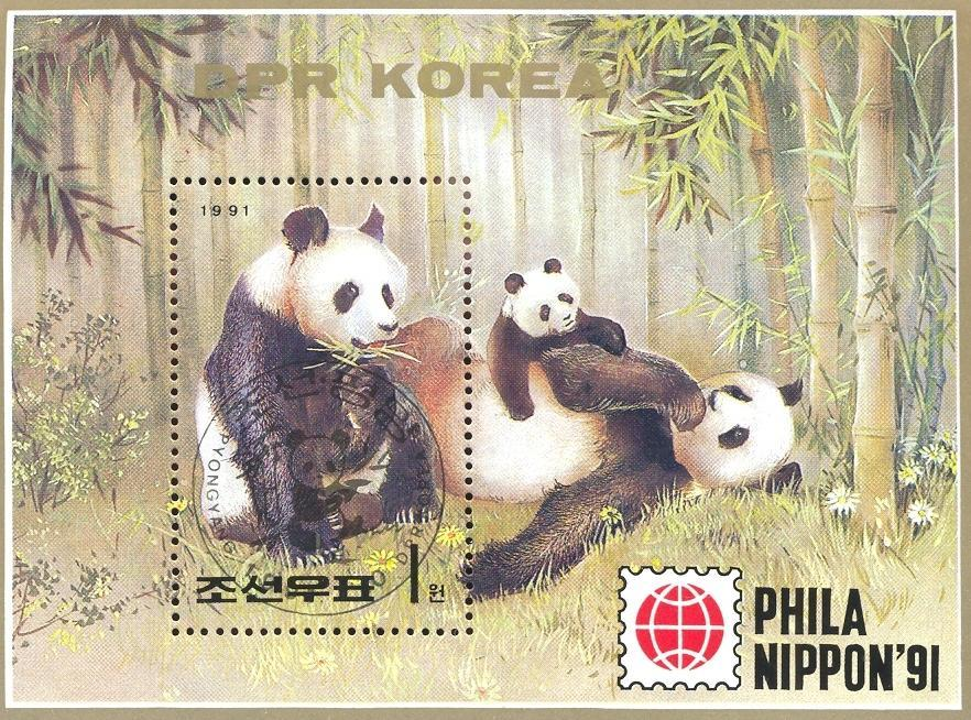 Stamps with Giantpanda from  (image for product #036714)