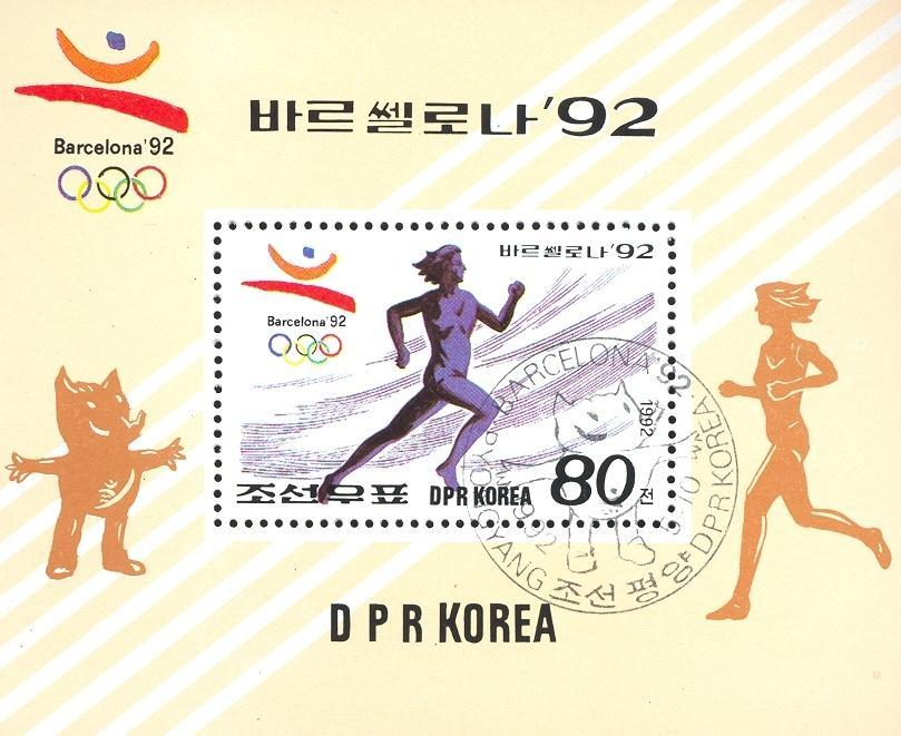 Stamps with Olympic Games, Athletics from  (image for product #036715)